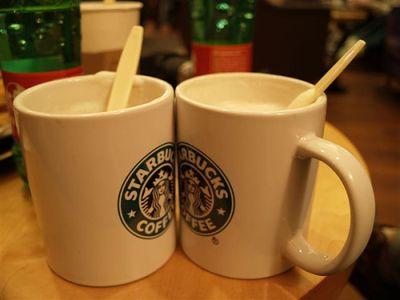 Starbucks Wien