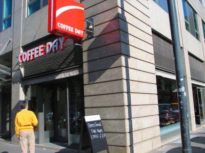 Coffeeday Eingang
